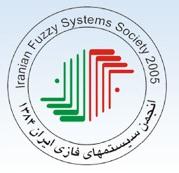 انجمن سیستم های فازی ایران